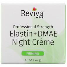 Reviva Labs, Ночной крем с эластином и DMAE, 1,5 унции (42 г)