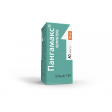 Пангамакс Комплекс 50 мг (80 кап.) Пангамовая кислота, Витамин В-15