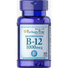 Витамин В12 (цианокобаламин)  Vitamin B 12 Puritan's Pride, 1000 мкг, 100 капсул