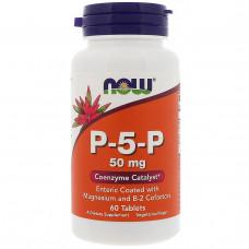 Now Foods, Пиридоксальфосфат P-5-P, 50 мг, 60 таблеток