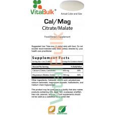 Комплекс кальций + магний VitalBulk, 100 таблеток