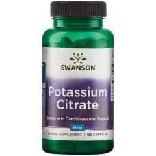 Калий цитрат Potassium Citrate Swanson 99 мг, 120 капсул