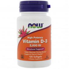 Витамин Д3  Vitamin D-3 Now Foods  2000 МЕ, 120 мягких таблеток