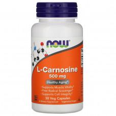 Now Foods, L-карнозин, 500 мг, 50 капсул