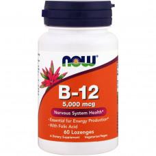 Витамин В12 (цианокобаламин)  Vitamin B 12 Now Foods, B-12, 5000 мкг, 60 леденцов