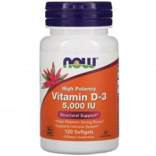 Витамин Д3  Vitamin D-3 Now Foods, Витамин D-3, 5000 МЕ, 120 капсул