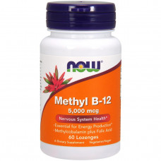 Витамин В12 метилкобаламин (Fully active B12 methylcobalamin) Now Foods 5000 мкг , 60 таб.