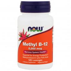 Витамин В12 метилкобаламин (Fully active B12 methylcobalamin) Now Foods,  5000 мкг, 120 леденцов