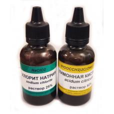 ММС  (MMS) Хлорит натрия (50мл)