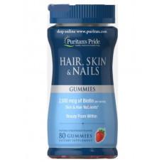 Витамины для волос ногтей Puritan Hair, Skin & Nails Gummies 80 жевачек