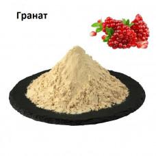 Гранат (Pomegranate) Порошок