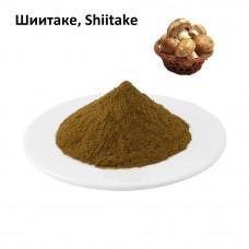 Шиитаке (Shiitake) Гриб, Экстракт мицелия, Порошок