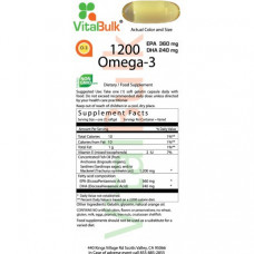 VitalBulk Омега 3 1200 мг 100капс.