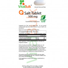 Соль VitalBulk, 100 таблеток