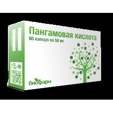 Пангамовая кислота, Витамин В-15 (50 мг) (Calcium Pangamate) 60 капсул