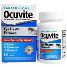Витамины для глаз  Bausch & Lomb Ocuvite  30 мягких желатиновых капсул