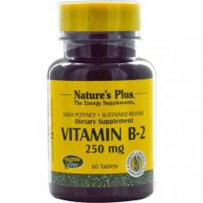 Natures Plus, Витамин B-2, 250 мг, 60 таблеток